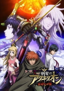Акварион OVA / Sousei no Aquarion OVA