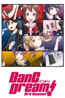 Ура мечте! 3 / BanG Dream! 3rd Season