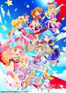Айкацу на параде! / Aikatsu on Parade!
