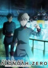 Альдноа.Зеро 2 / Aldnoah.Zero 2nd Season