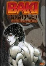 Боец Баки II / Grappler Baki: Saidai Tournament-hen