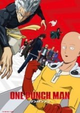 Ванпанчмен 2 / One Punch Man 2nd Season