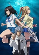 Удар крови III / Strike the Blood III